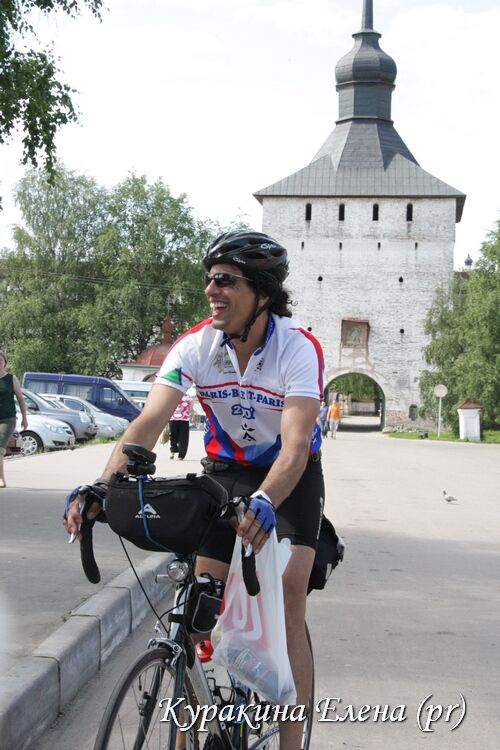 Avi in Kirillov