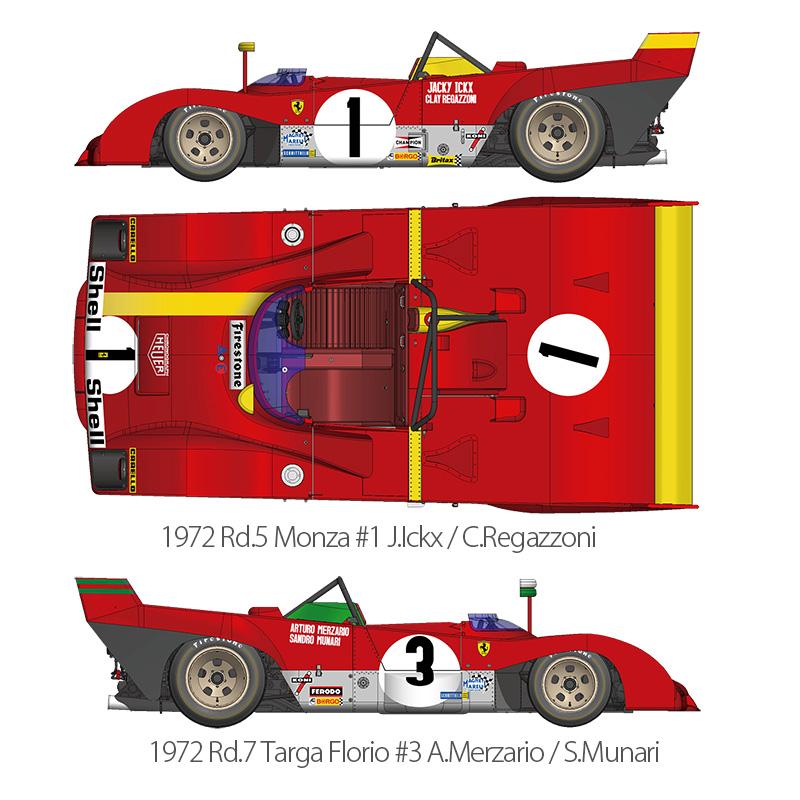 MFH Ferrari 312PB 2v298fa3rxHpLjS