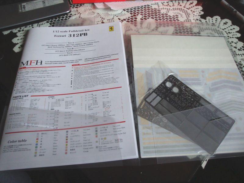 MFH Ferrari 312PB 2v29zy5yrxHpLjS