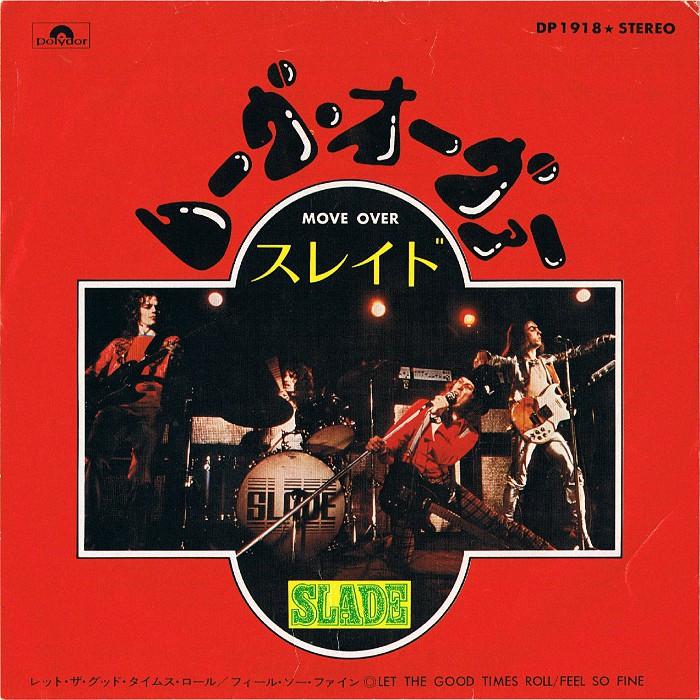 Slade Skweeze Me Pleeze Me Japan front