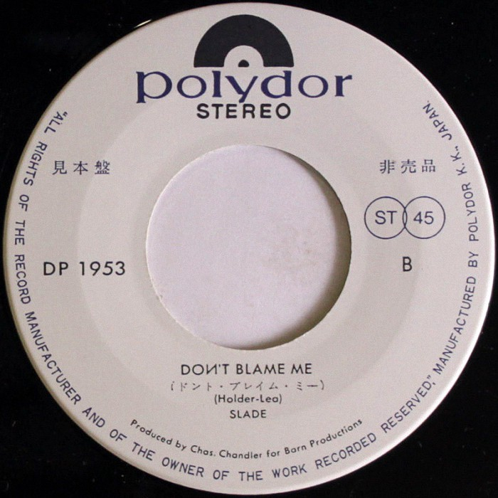 Slade Merry Xmas Everybody Japan side 2