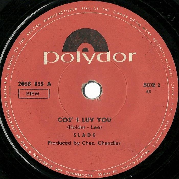 Slade Coz I Love You Israel side 1