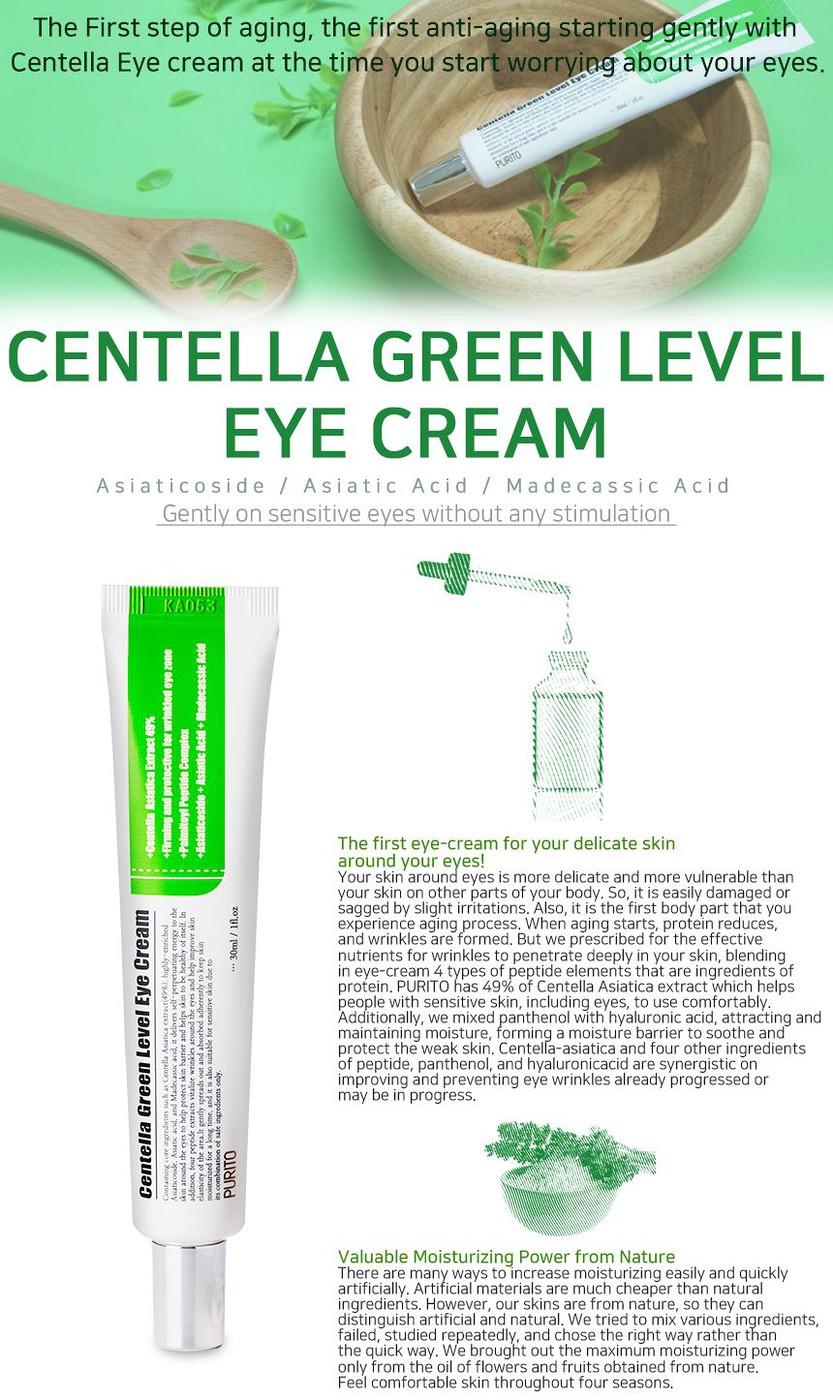 Purito Centella Love Affair Continues Unboxing Beauty Cosrx Honey Ceramide Eye Cream 30ml Image Credit From Puritoencom Green Level