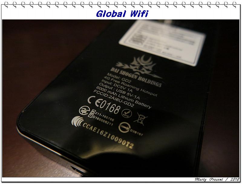 【分享】GLOBAL Wifi分享器使用心得-中國VPN翻牆。貴州8日遊(內含專屬優惠)