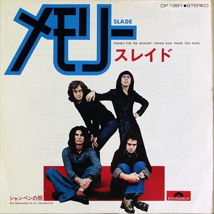 Slade Thanks For The Memory Japan front