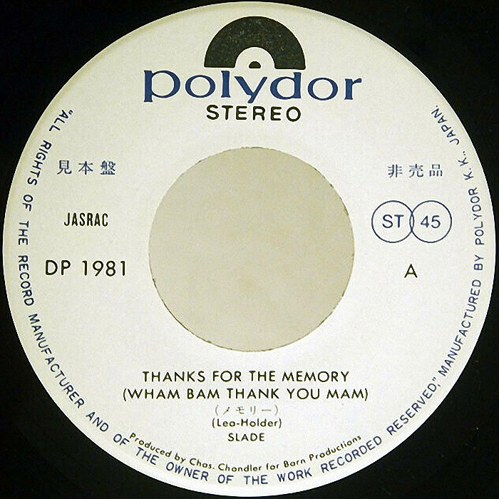 Slade Thanks For The Memory Japan promo side 1